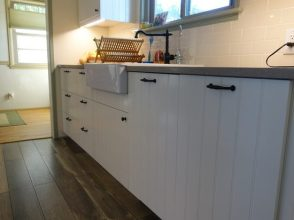 Sink side cabinets